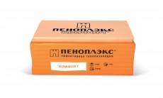 Экструзионный пенополистирол ПЕНОПЛЭКС КОМФОРТ® 50х585х1185 мм  Т-15