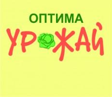 Урожай-Оптима (волна)